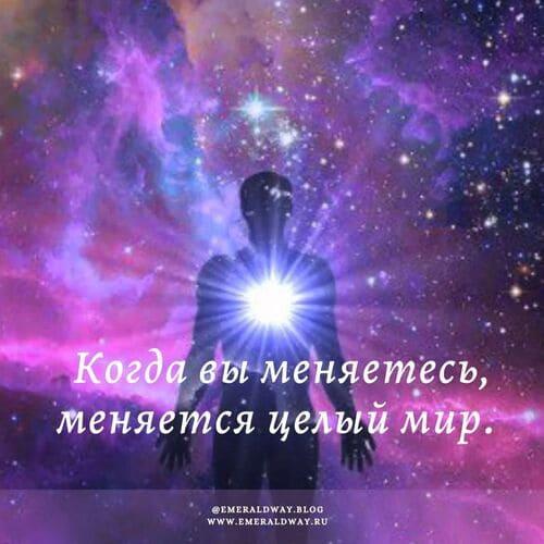 Цитаты о жизни и духовном познании